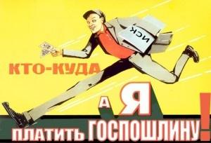 фото vseiski.ru