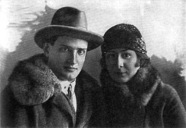 И.В.Курчатов с женой Мариной Дмитриевной, 1927 год