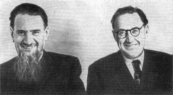 Игорь Васильевич и Борис Васильевич Курчатовы, 1953 год