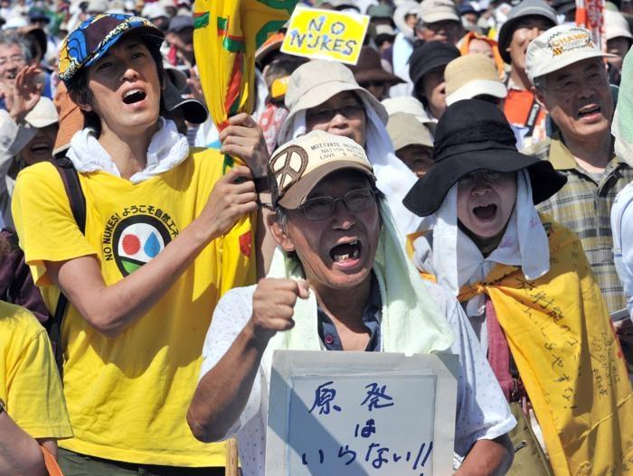 Японцы против АЭС