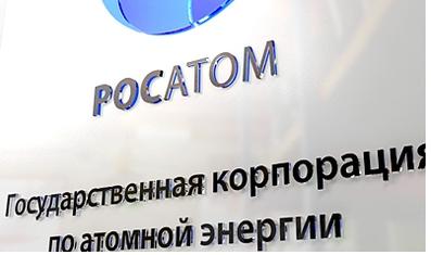 фото i-russia.ru