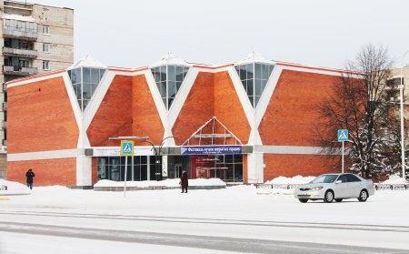Городской музей Северска