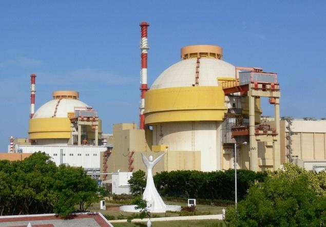 Картинки по запросу АЭС «Куданкулам»