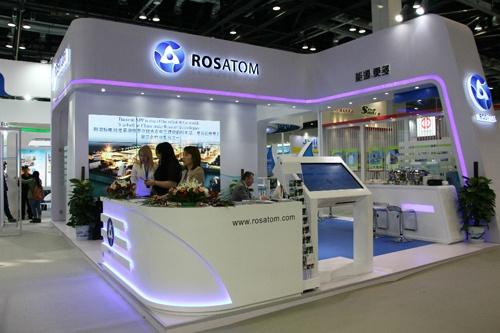 Росатом на Международной выставке Nuclear Industry China 2016