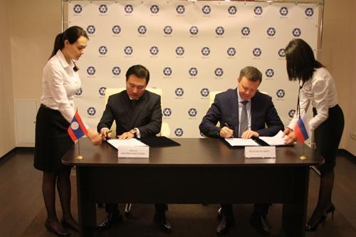14 апреля Росатом и Минэнергетики Лаоса подписали Меморандум о сотрудничестве