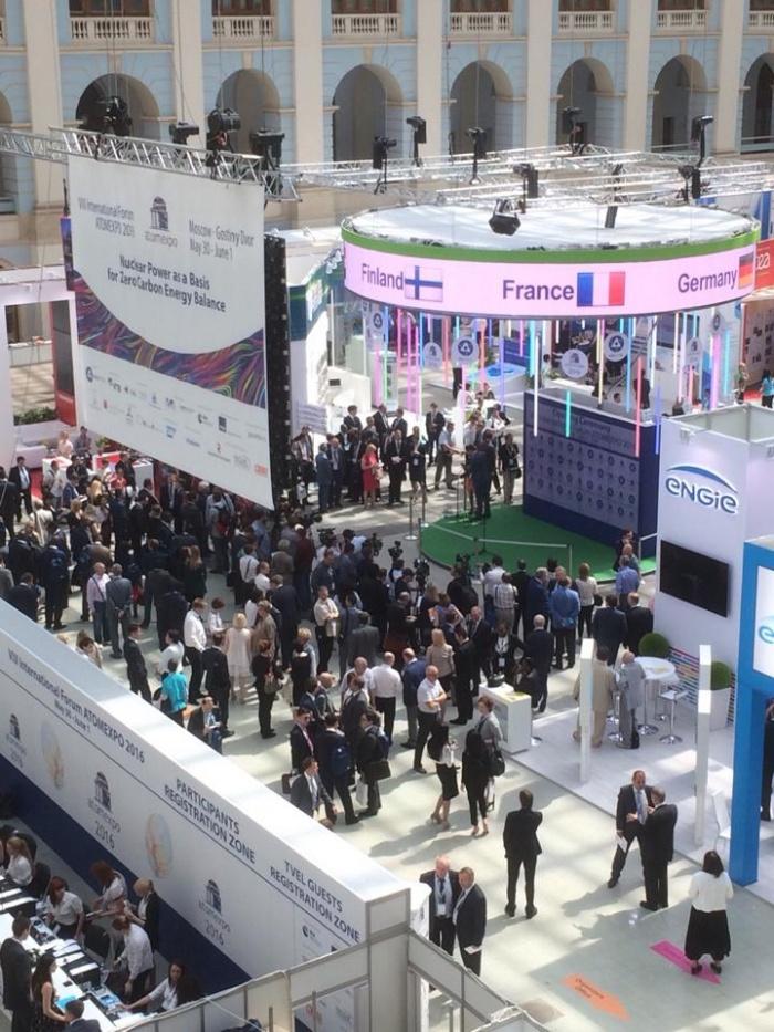 Открытие VIII Международного Форума АТОМЭКСПО-2016