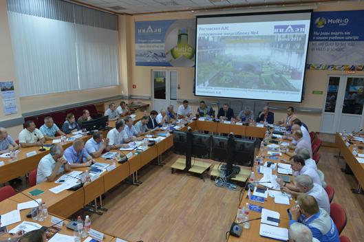 Заседание штаба по сооружению четвертого энергоблока Ростовской атомной станции