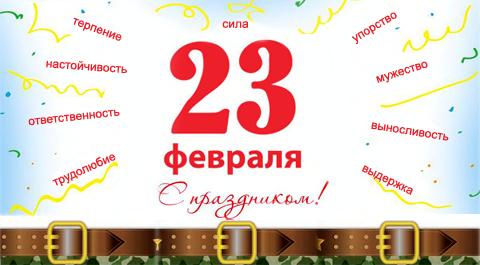 http://publicatom.ru/uploads/images/00/01/53/2014/02/21/749b8d.png