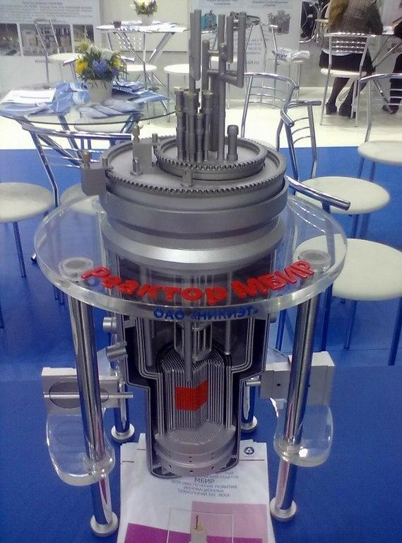 Макет реактора МБИР
