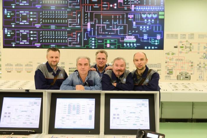 Группа Чайф на Белоярской АЭС
