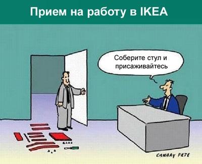 фото yapotrebitel.ru