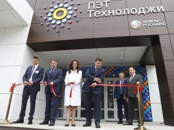 Открытие ПЭТ-центра в Екатеринбурге