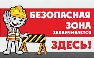 Инструкция По Охране Труда Для Начальника Ахо - фото 5