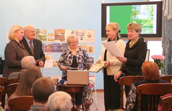 Презентация книги в Смоленске