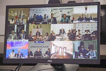 Телемост соединил города-спутники предприятий атомной отрасли