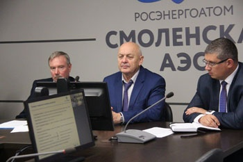 Видеоконференция атомградов на площадке Смоленской АЭС