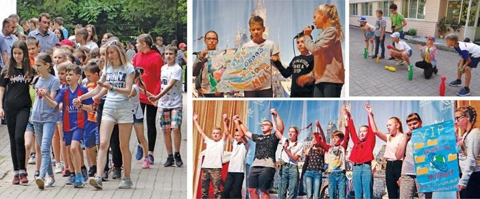 Дети работников Смоленской АЭС в лагере Кристалл