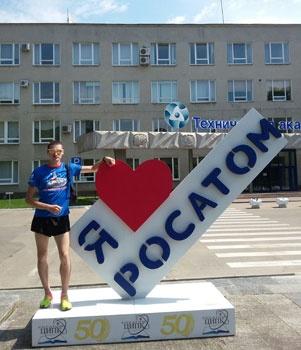 Виталий Чванов