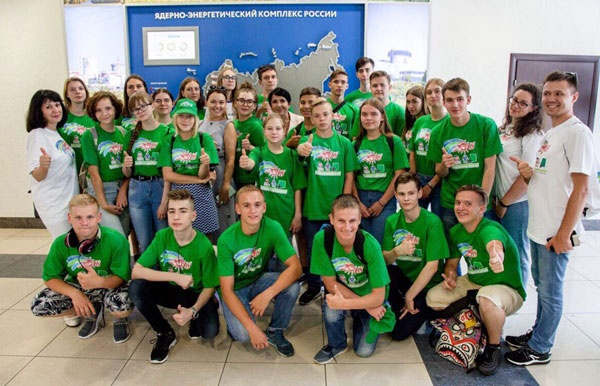Среди участников экологического лагеря - дети города-спутника Смоленской АЭС
