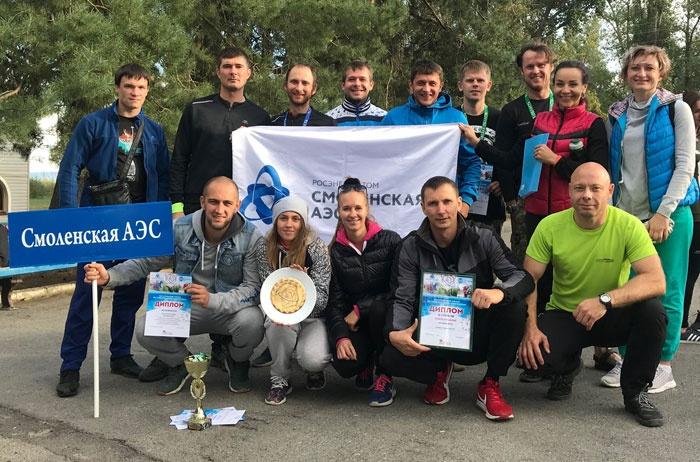 Команда Смоленской АЭС по туризму