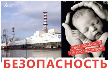 Плакат по культуре безопасности В.Таракашкова