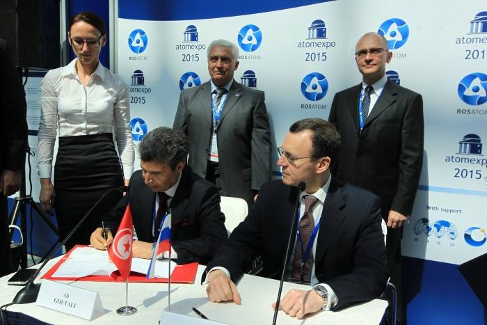 Подписание Меморандума о сотрудничестве между Россией и Тунисом на АТОМЭКСПО 2015
