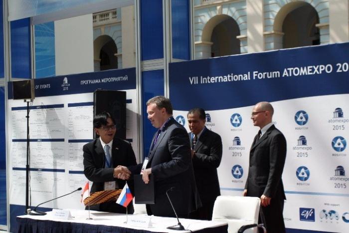 Подписание Меморандума о сотрудничестве между Россией и Индонезией на АТОМЭКСПО 2015