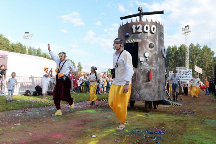 Когда карнавал в заречном свердловской области 2018