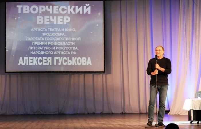 Алексей Гуськов в Заречном