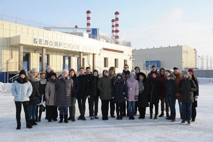 Школьники на Белоярской АЭС