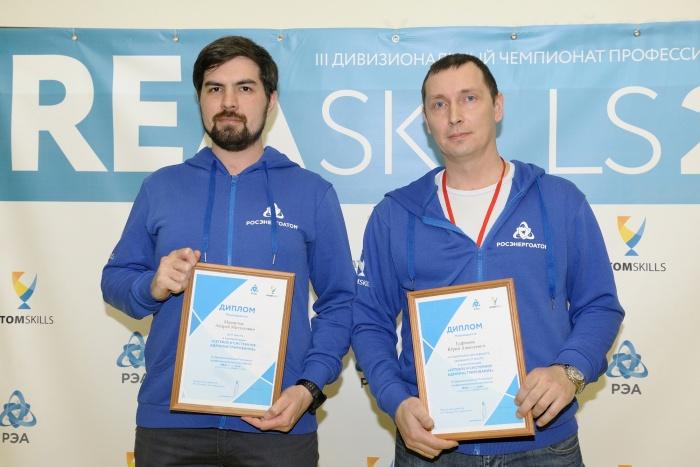 Андрей Махмутов и его эксперт Юрий Елфимов