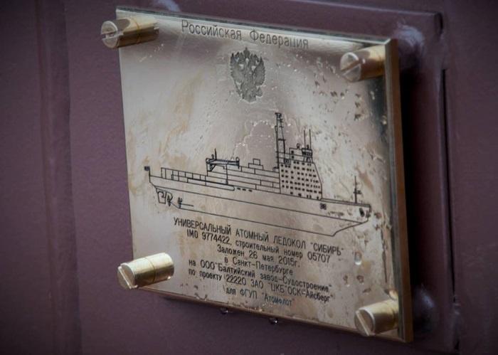 На Балтийском заводе заложен первый серийный атомный ледокол проекта 22220, фото: www.budennovsk.org