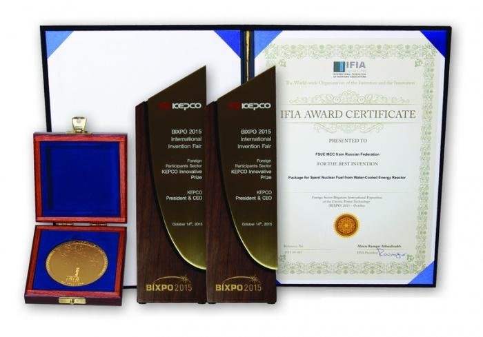 Изобретения специалистов ГХК завоевали награды на Международной выставке BIXPO-2015