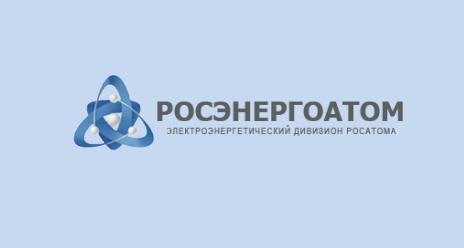 АЭС России в День энергетика выработали рекордные 190 млрд кВт*ч электроэнергии