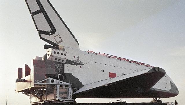 Советский многоразовый космический корабль Буран. Фото: РИА Новости