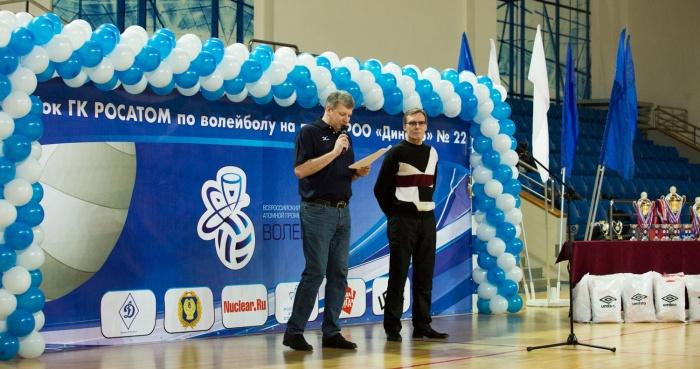 В июне пройдет II Всероссийский кубок атомной промышленности по волейболу
