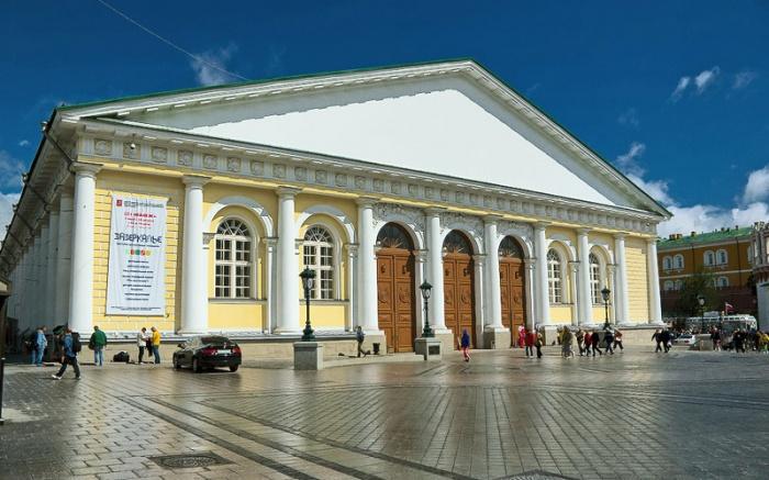 Здание Центрального Манежа