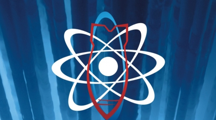 На выставке в Челябинске покажут ядерную боеголовку первой в мире МБР