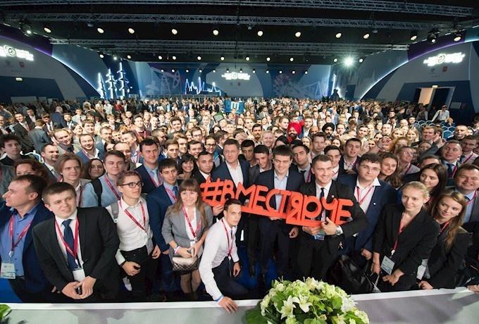 #ВместеЯрче пройдет в Москве