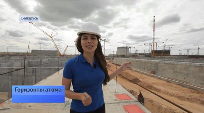 Новости со стройплощадки Белорусской АЭС в программе Горизонты атома от 20.06.2015