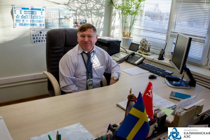 Александр Перминов, начальник ТРЦ